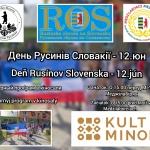 Oslavy Dňa Rusínov 2021